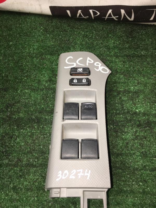 Блок управления стекло подьемниками Toyota Vitz SCP90 1SZFE