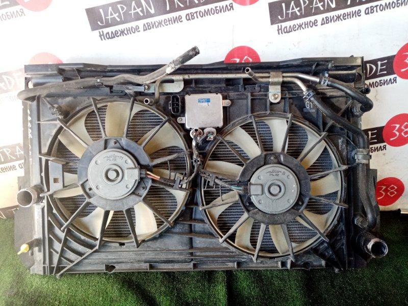 Радиатор охлаждения двигателя Toyota Blade GRE156 2GR-FE