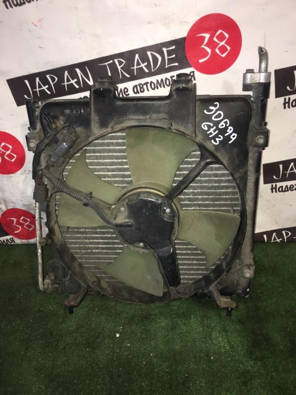 Радиатор кондиционера Honda Hrv GH3 D16A