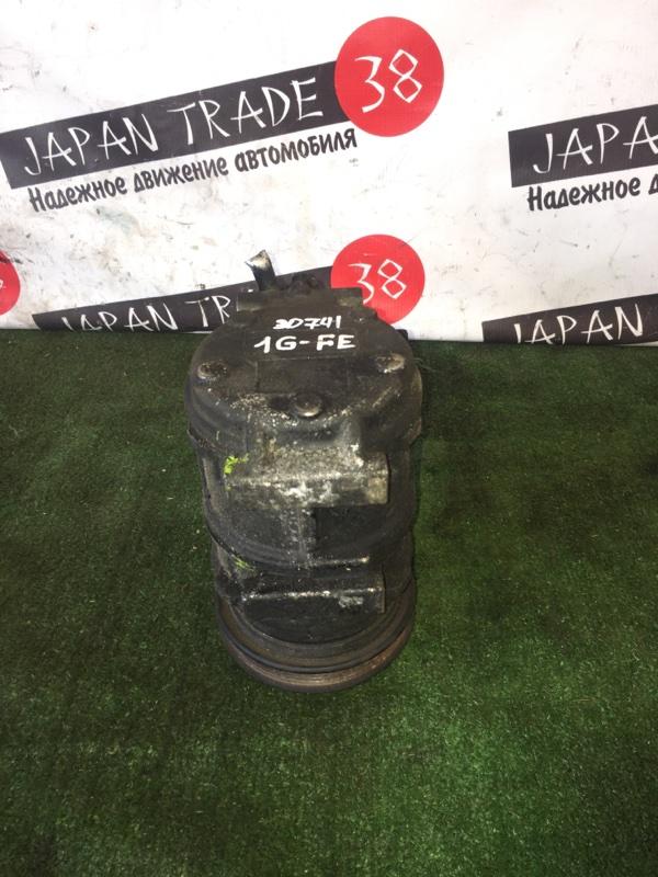 Компрессор кондиционера Toyota Mark Ll GX100 1GFE