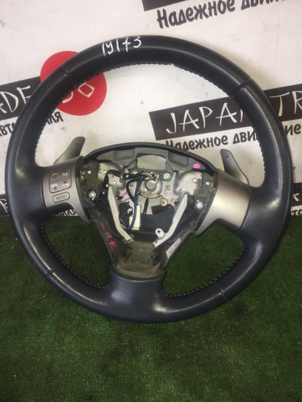 Руль Toyota Blade GRE156