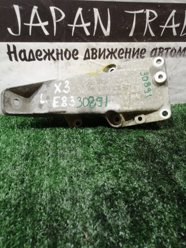 Кронштейн опоры двигателя Bmw X3 E83 M54B30 левый