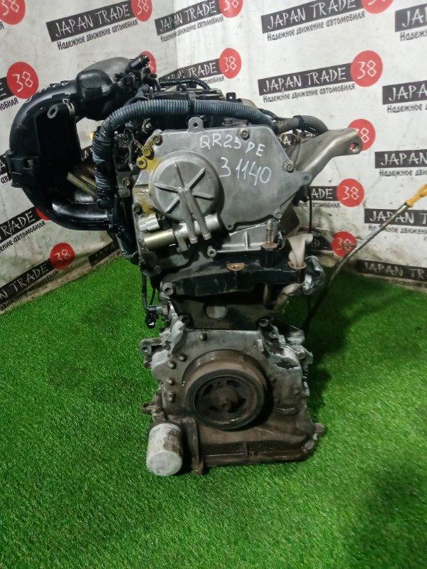 Двигатель Nissan X-Trail NT31 QR25DE
