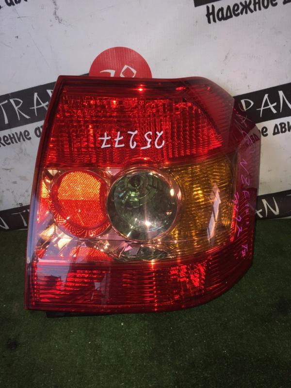 Стоп-сигнал Toyota Allex NZE121 1NZ-FE задний левый