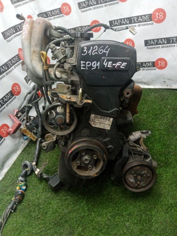 Двигатель Toyota Starlet EP91 4E-FE