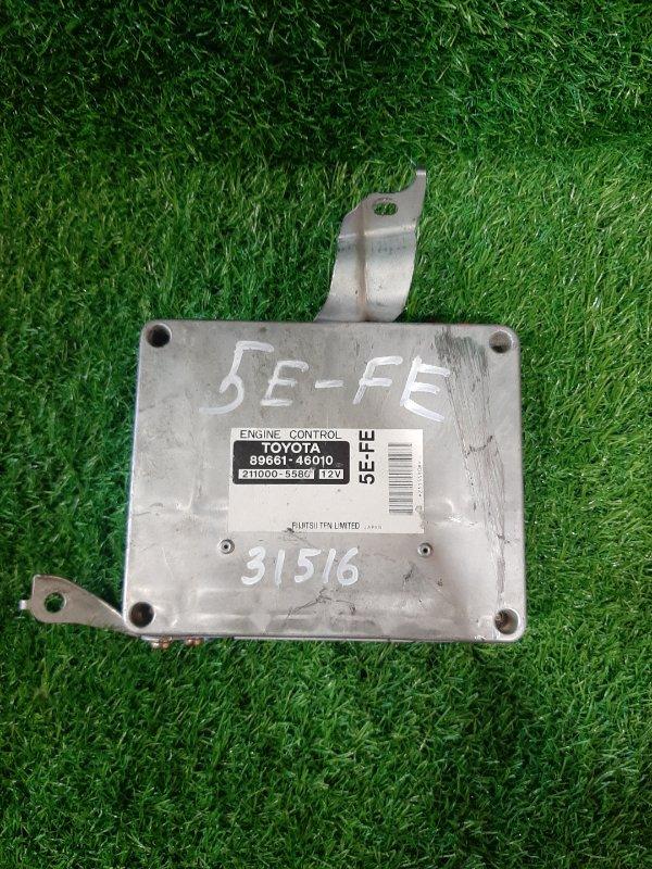 Блок efi Toyota Raum EXZ10 5E-FE