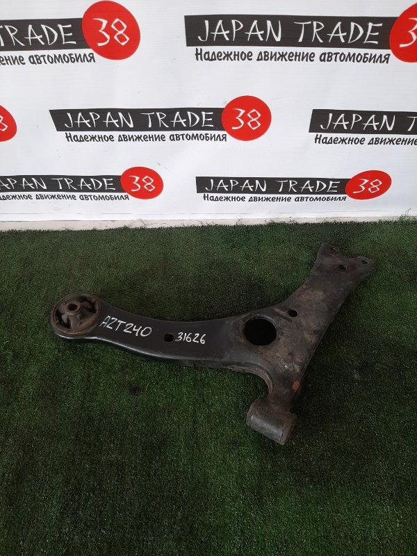 Рычаг Toyota Allion NZE120 1NZ-FE передний левый нижний