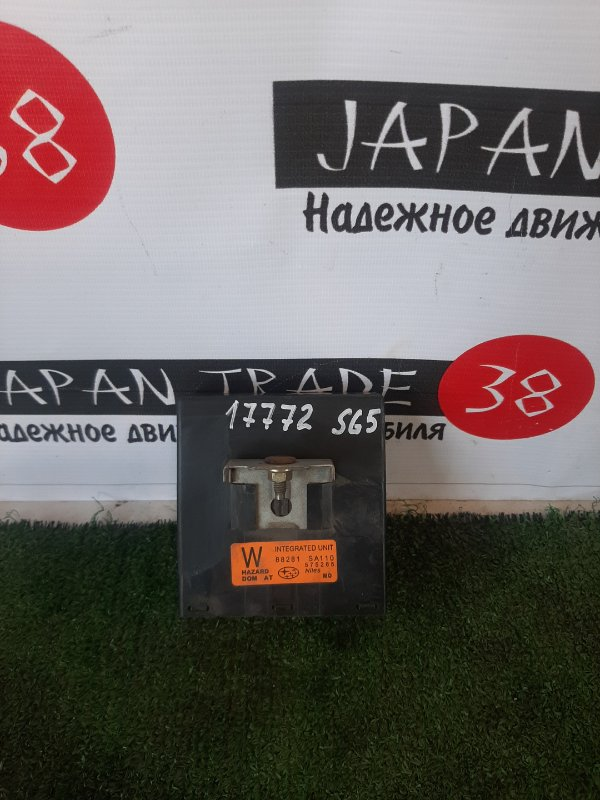 Электронный блок Subaru Forester SG5
