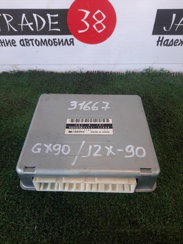 Блок управления abs Toyota Mark 2 GX 90