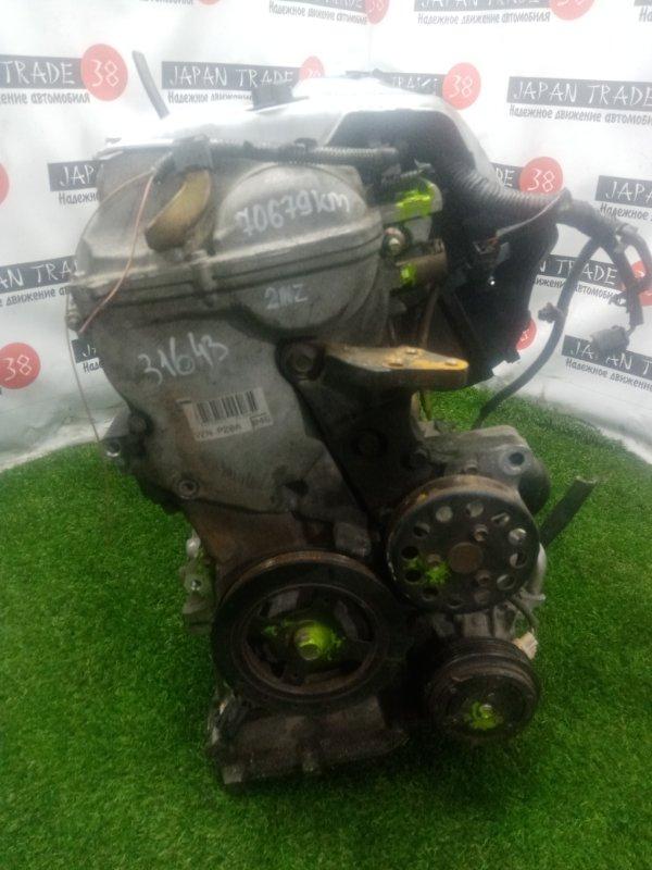 Двигатель Toyota Funcargo NCP20 2NZ-FE 2002