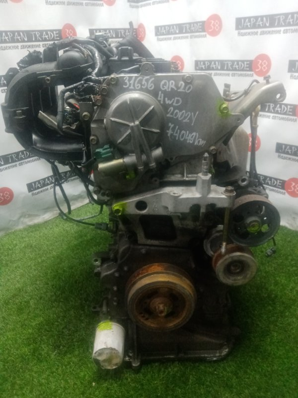 Двигатель Nissan X-Trail NT30 QR20DE 2002