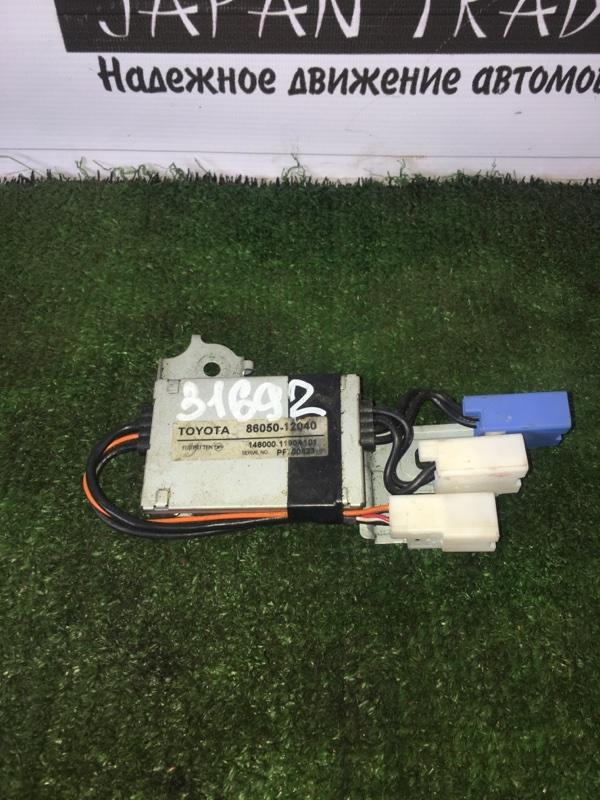 Электронный блок Toyota Auris NZE151 2ZR-FE
