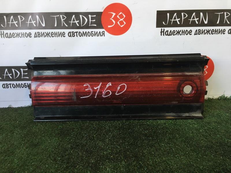 Вставка багажника Toyota Mark Ii GX90 задняя