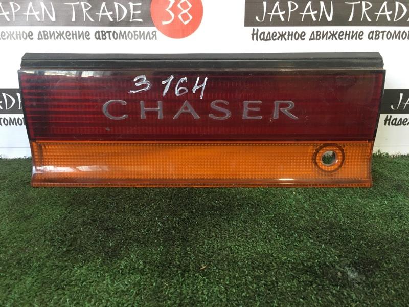 Вставка багажника Toyota Chaser GX90 задняя