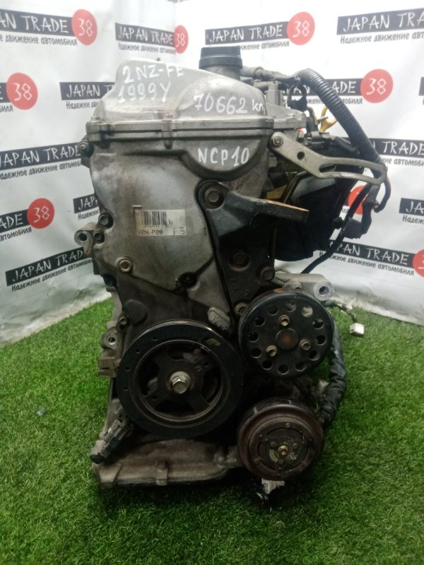 Двигатель Toyota Vitz NCP10 2NZ-FE 1999