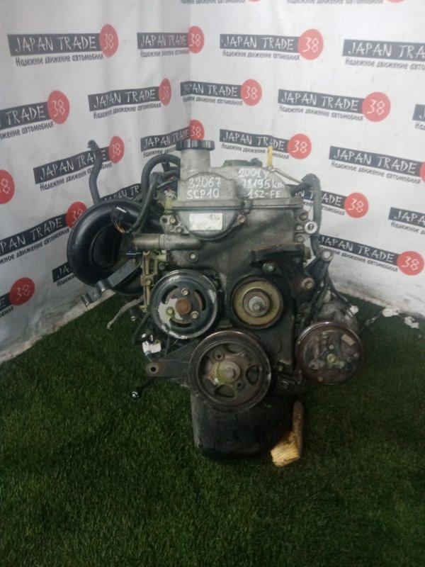 Двигатель Toyota Vitz SCP10 `1SZ-FE 2001
