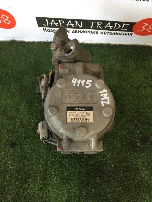Компрессор кондиционера Toyota Mark Ii Qualis MCV21 2MZ-FE