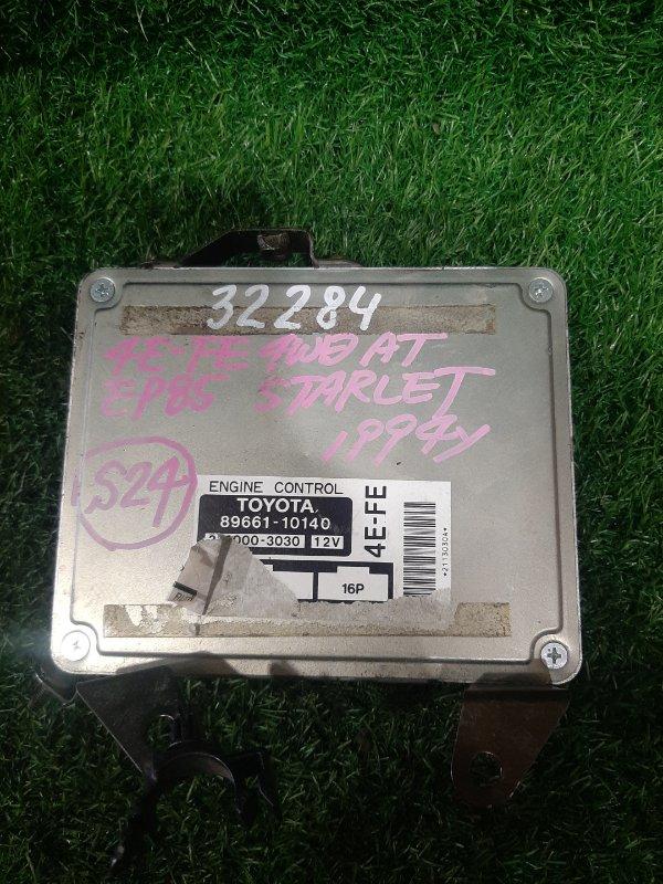 Блок efi Toyota Starlet EP85 4E-FE