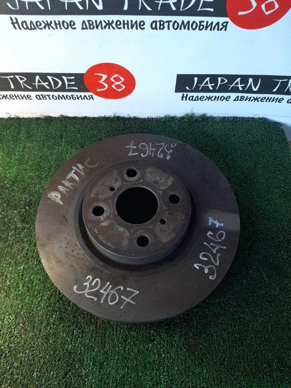 Диск тормозной Toyota Belta SCP92 2SZ-FE