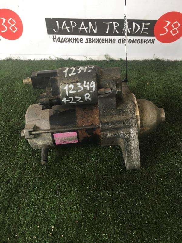 Стартер Toyota Auris ZRE151 2ZR-FE