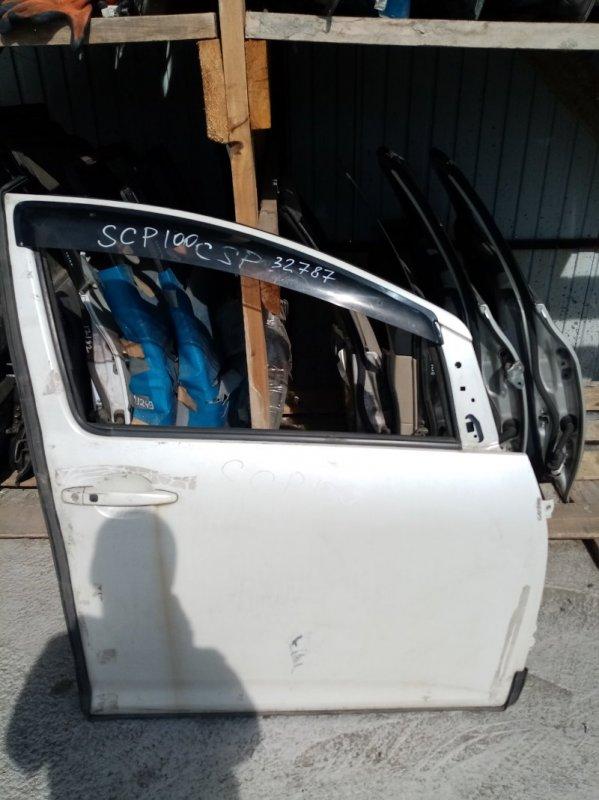 Дверь Toyota Ractis SCP100 передняя правая