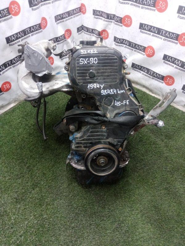 Двигатель Toyota Cresta SX90 4S-FE 1994