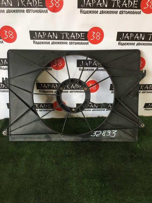Корпус основного радиатора Toyota Caldina AZT241 1AZ-FSE