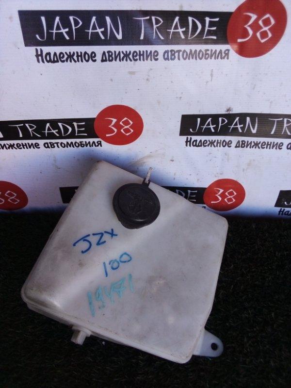 Бачок стеклоомывателя Toyota Mark Ii JZX100