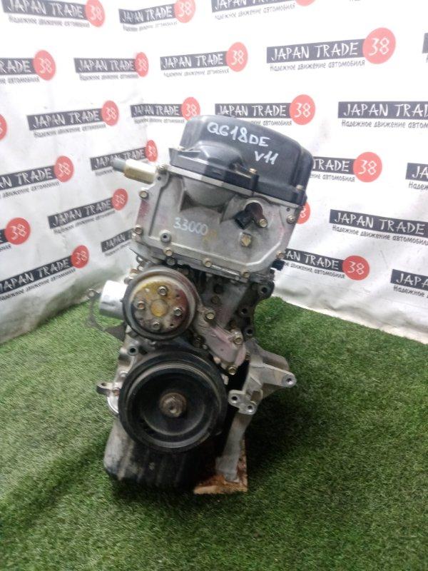 Двигатель Nissan Avenir V11 QG18DE