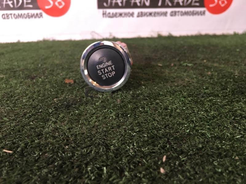 Кнопка старт-стоп Toyota Auris ADE150 1NZ-FE