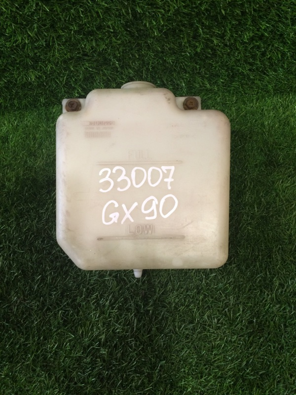 Бачок расширительный Toyota Mark Ii GX90 1G-FE