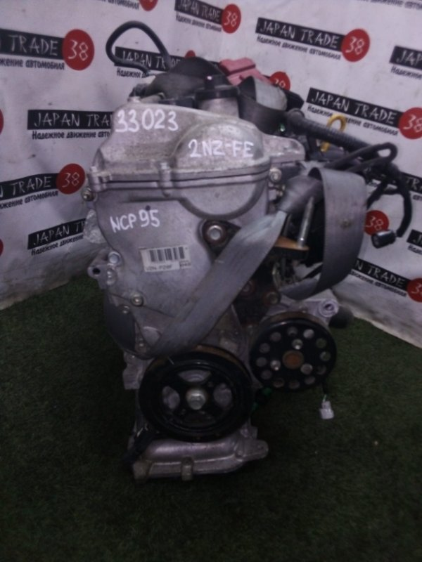 Двигатель Toyota Vitz NCP95 2NZ-FE