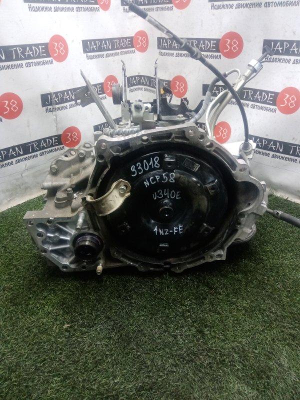 Акпп Toyota Probox NCP58 1NZ-FE