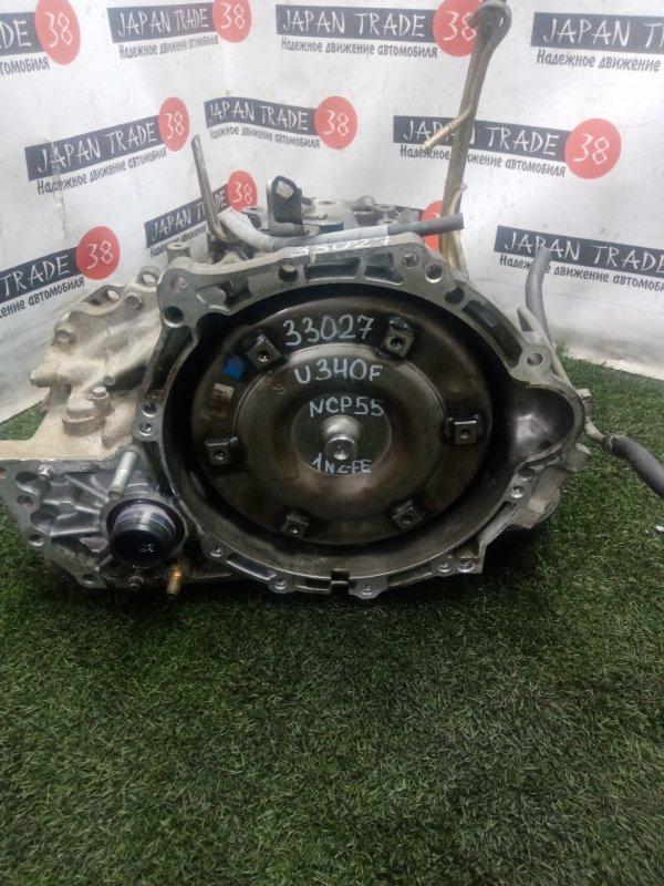 Акпп Toyota Probox NCP55 1NZ-FE