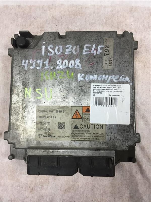 Компьютер Isuzu Elf NPR85 4JJ1T 07