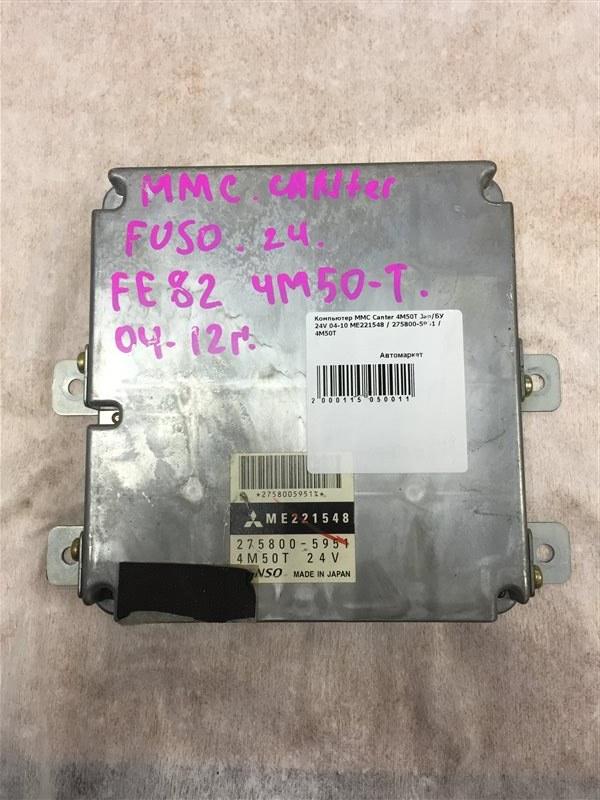 Компьютер Mmc Canter 4M50T 04