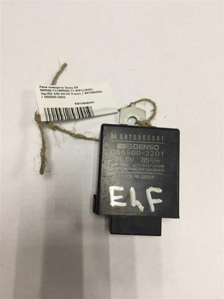Реле поворота Isuzu Elf NKR66-71/NPR66-71 4HF1/4HG1 94