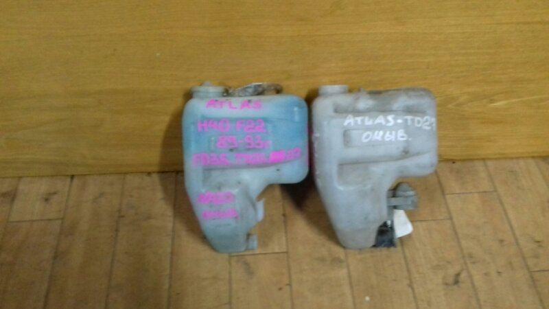 Бочек омывателя Nissan Atlas/condor F22/H40 TD23/TD25/TD27/NA20/FD35 89