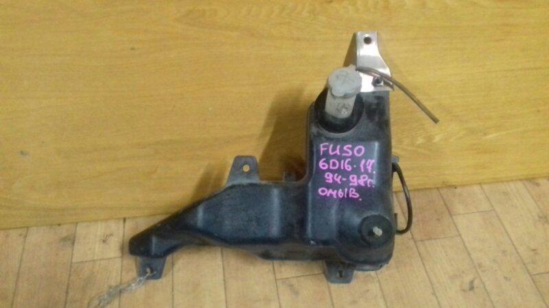 Бочек омывателя Mmc Fuso FK618-668 6D16/6D17 94