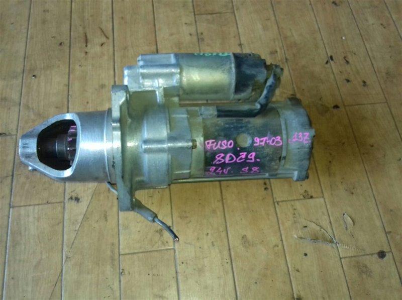 Стартер Mmc Fuso 8DC9 91