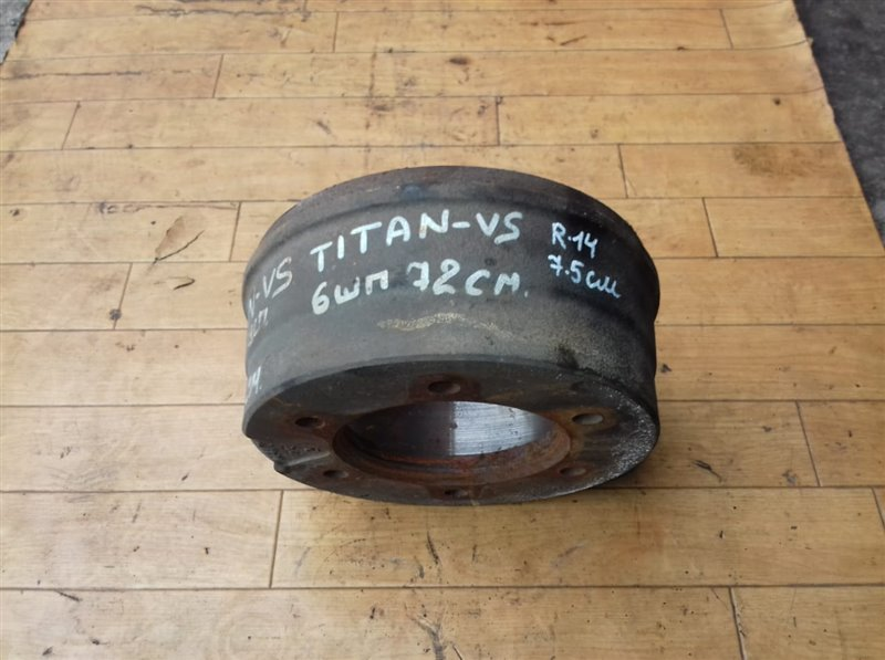 Барабан Mazda Titan VS 89 задний