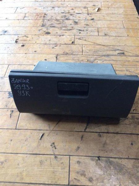 Бардачек Mmc Canter FE301-431 4D30/4D32/4DR5/4DR7 89
