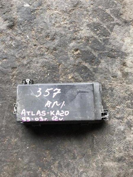 Крышка блока предохранителей Nissan Atlas F23 QD32/KA20 99
