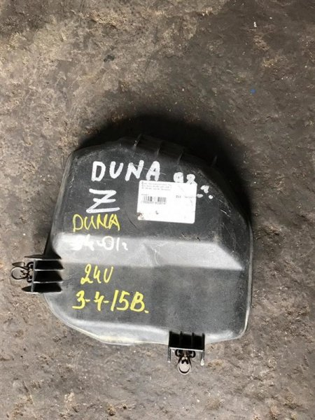 Крышка блока предохранителей Toyota Dyna BU102-222/LY102-131 3B/15B/14B/3L/5L 94