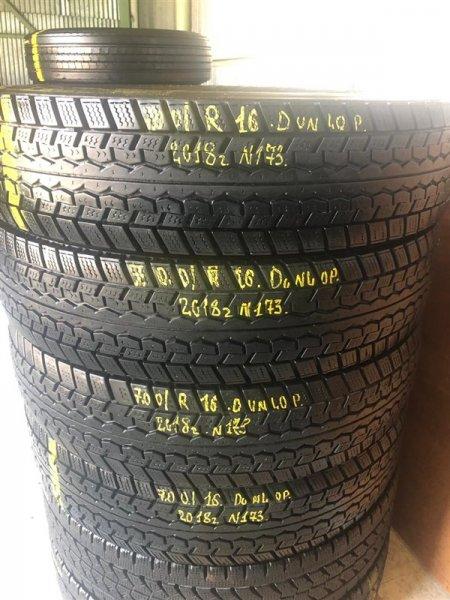 Авторезина грузовая Dunlop Splt01 2018