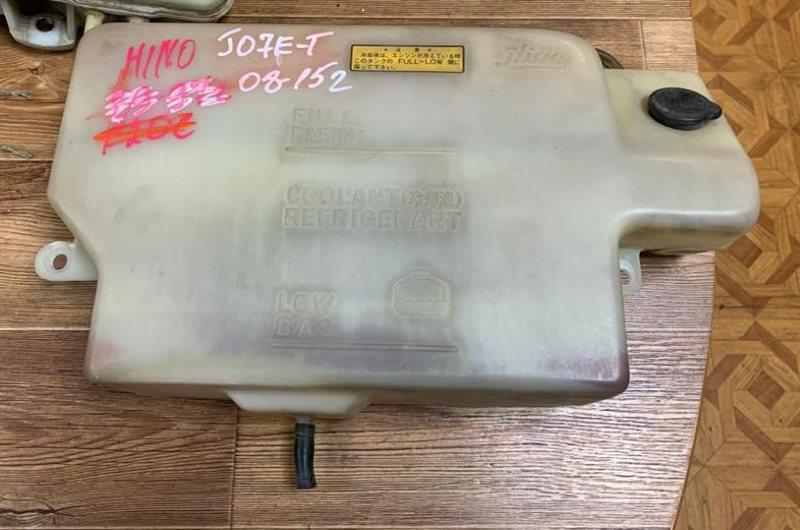 Бочек расширительный Hino Ranger FX7J/FC7J J07E-T 05