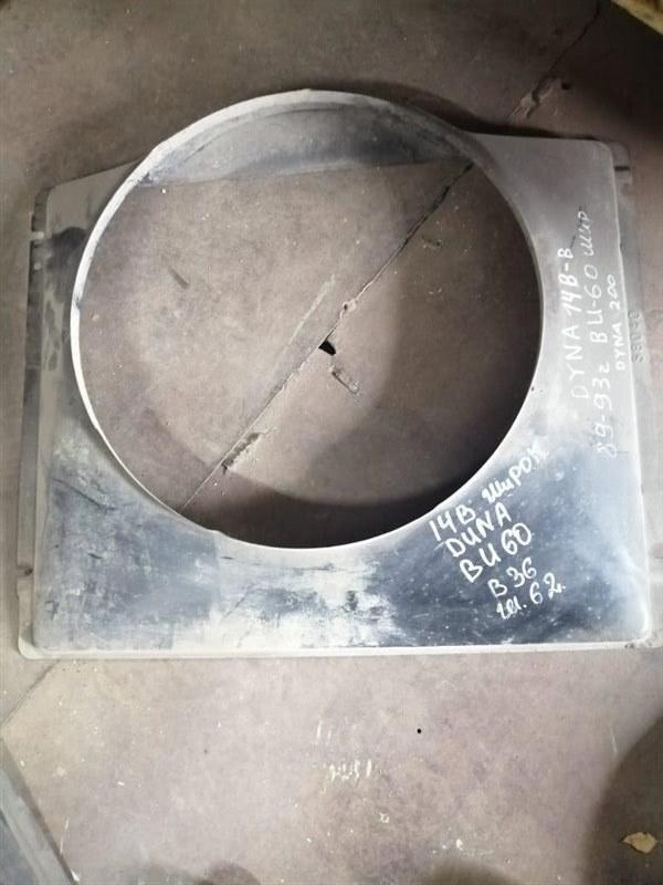 Диффузор Toyota Dyna BU60-88 14B 89