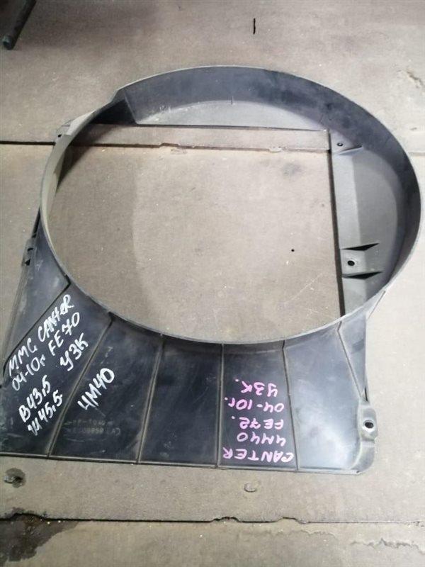 Диффузор Mmc Canter FB70AB 4M40 04