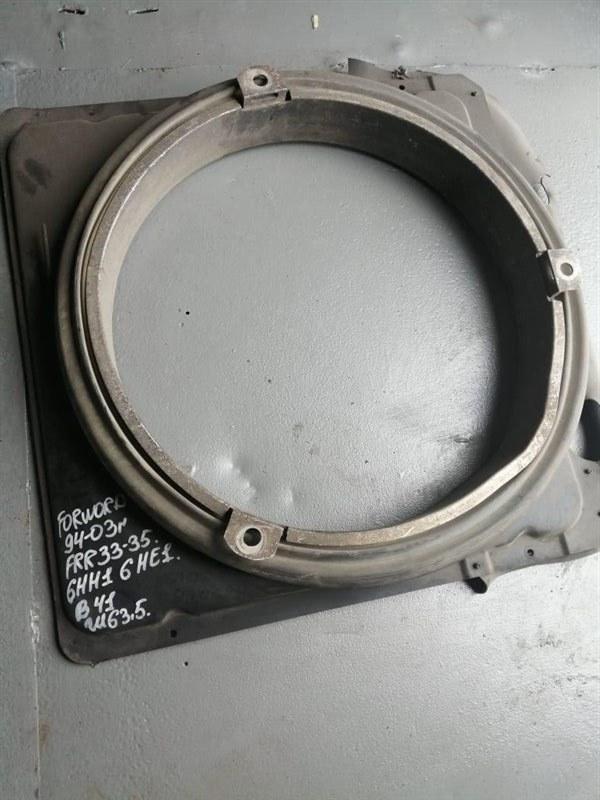 Диффузор Isuzu Forward FRR32-33 6HE1/6HH1 89