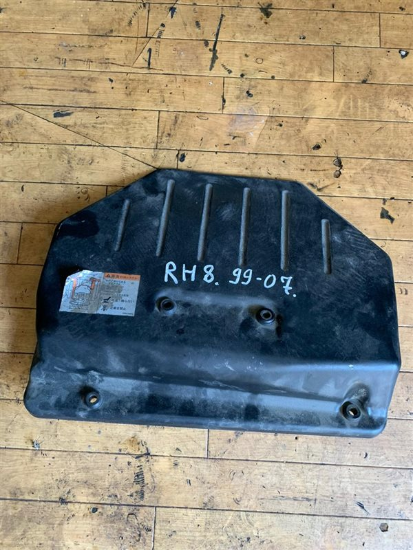 Крышка заслонки дроссельной Nissan Diesel RH8 99